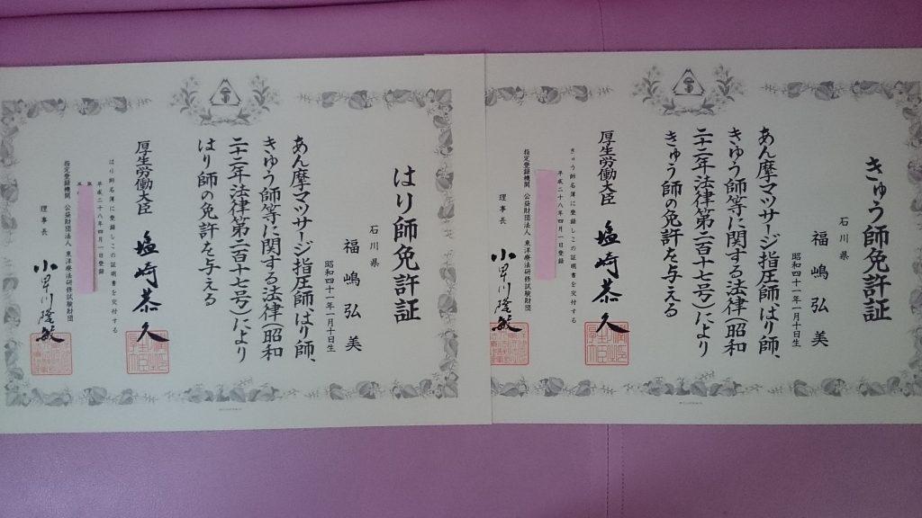 DSC_0004