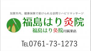 ロゴと電話番号